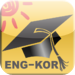 Learn Korean – Language Teacher for English Speakers